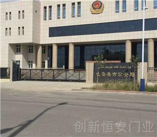 吐鲁番市公安局厂区大门